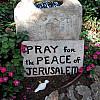Israel - Garden Tomb