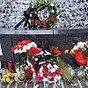Baltimore - Memorial