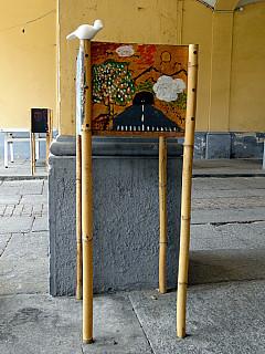 Italy, Biella - Art School
