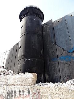 Palestine - Black Wall Tower