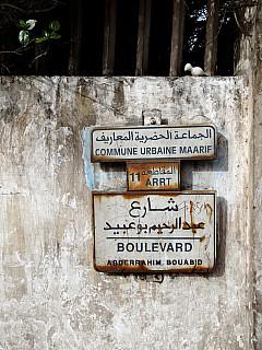 Morocco - Boulevard Sign