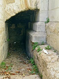 Israel - Multiplication Corner