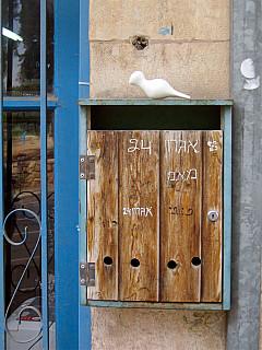 Israel - Old City Box