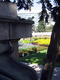 DNC - Capital Park Shade