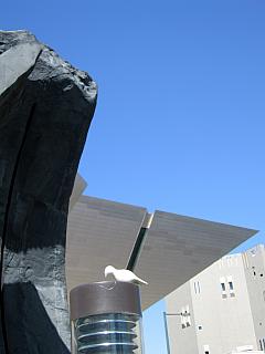 DNC - Denver Art Museums