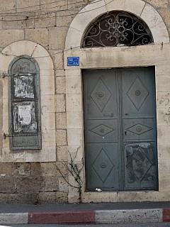 Palestine - Archway Door